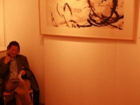 Prisma Gallery 2007 - 13