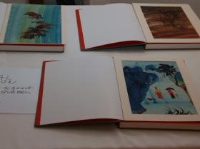 "Special editions of ""Soshana. Life and Work."" with paper works of Soshana"