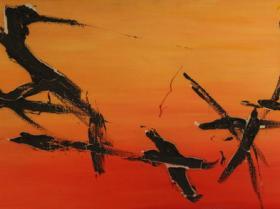 Orange Abstraction I. (1958)   Oil on Canvas   60 x 120 cm