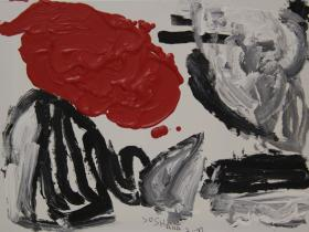 Red Cloud (2012) | Acryl on Canvas | 60cm x 80cm