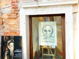 Made in Art Gallery Venice