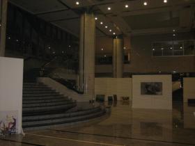 National Bank Serbia 2009 - 01