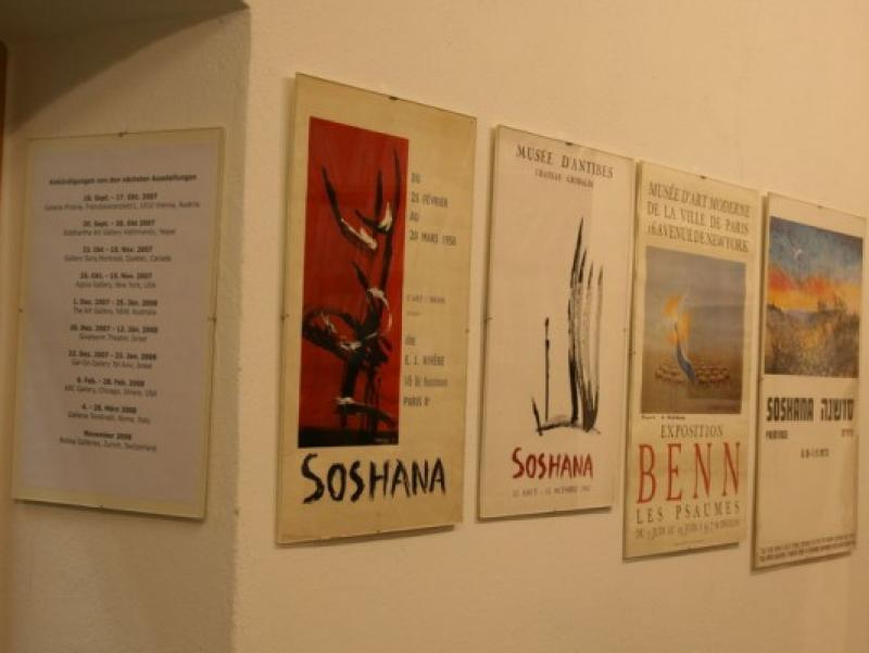Posters of previous Soshana exhibitions